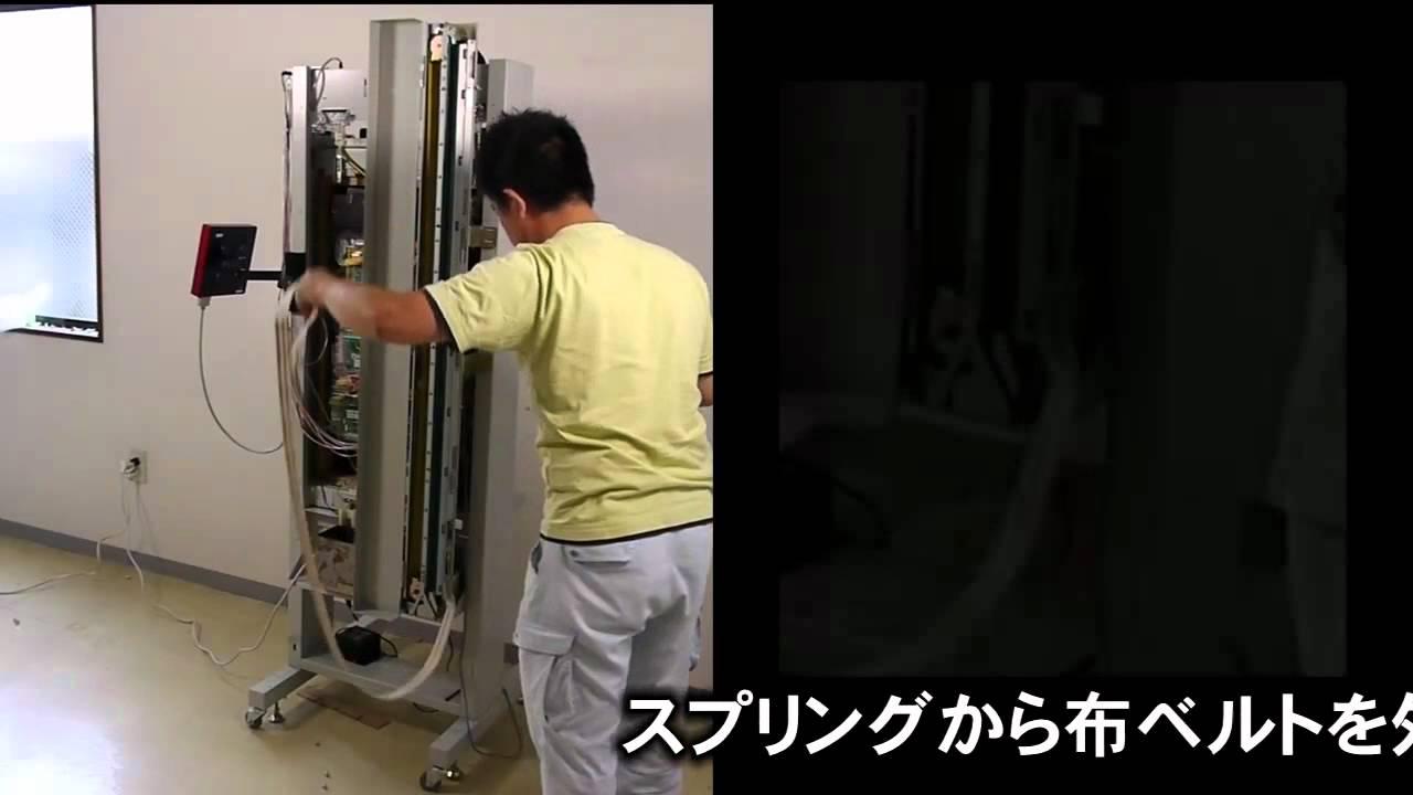 パチンコ台試打機『ダイチョーホー2(3・4)』の布研磨付還元機の布ベルト交換作業です。