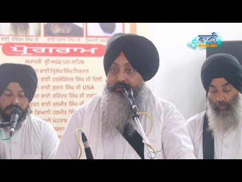 Must-Watch-Bhai-Tejinder-Singh-Ji-Khanne-Wale-At-Uttrakhand-On-11-August-2017