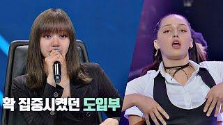 블랙핑크 리사(BLACKPINK LISA)가 반한♡ 프랑스 대표팀의 도입부 안무 스테이지 K(STAGE K) 8회