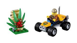 lego-city-new-sets-2017-summer-Лего-сити-новинки-2017-лето-Новые-наборы-лего-Автобус,-погрузчик