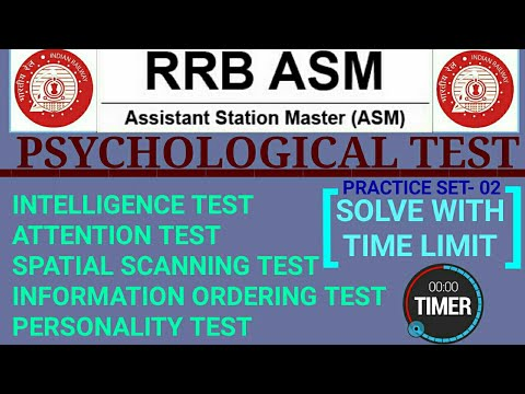 FULL LENGTH PSYCHOLOGICAL TEST SET 02 || TIME LIMIT || ASSISTANT STATION MASTER || RRB NTPC 2015
