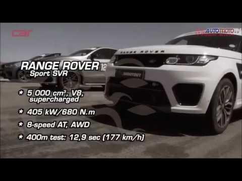 DRAG RACE 2016  BMW X6 M vs Mercedes AMG GLE63 S vs Range Rover Sport SVR