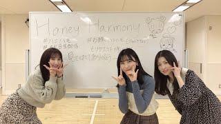 2020年3月18日発売 AKB48 57thシングル「失恋、ありがとう」