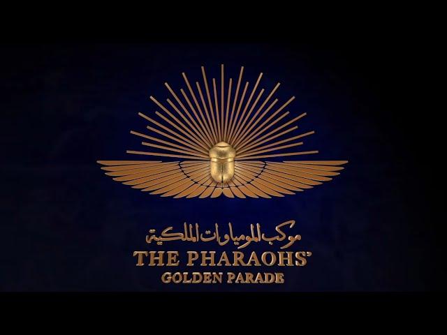 Die «Goldene Parade der Pharaonen»  Jetzt live erleben.