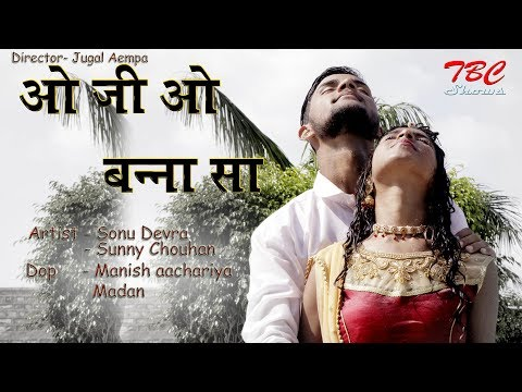 O Ji O Banna Sa | New Rajsthani Song | Sonu Devra FT Sunny chouhan  | By TBC Shows