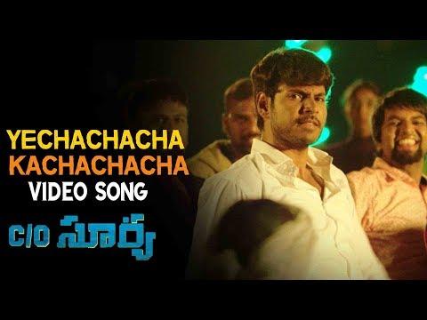 Yechachacha Kachachacha Video Song Promo |...