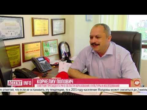 Население Молдовы катастрофически сокращается