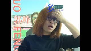 20080818, 名人面對面, 郭峰, Samantha Ma
