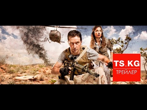 Ответный удар (Strike Back) - трейлер