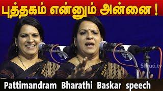 Bharathi Baskar Pattimandram Latest speech