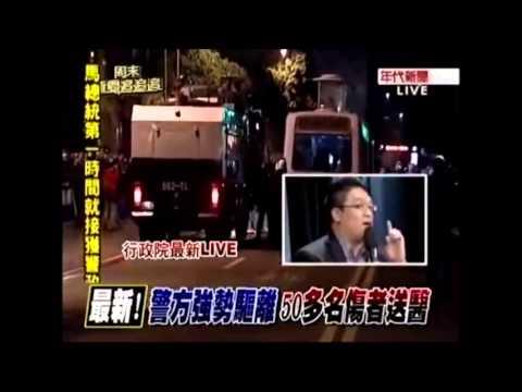 年代 新聞追追追 2013/03/23.24 李奇嶽