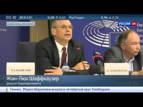 Депутат Европарламента: киевские