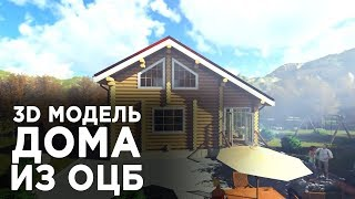 видео Чем отличаются деревянные дома в русском стиле?