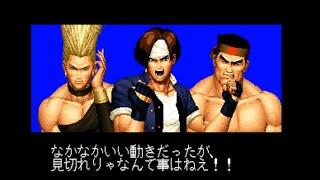 [TAS]ARCADE The King of Fighters '94- Hero Team