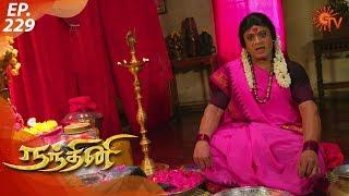 Nandhini - நந்தினி   Episode 229   Sun TV Serial   Super Hit Tamil Serial