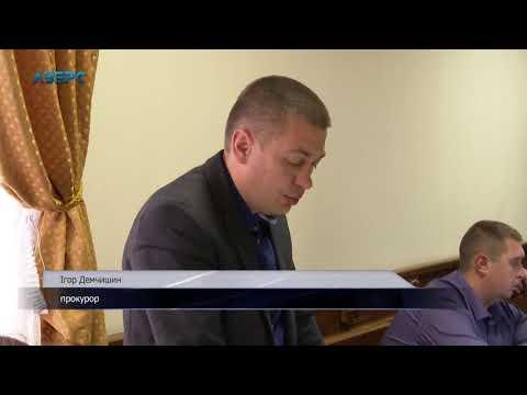 ТРК Аверс: У Луцьку на лаві підсудних – чоловік, якого підозрюють у вбивстві