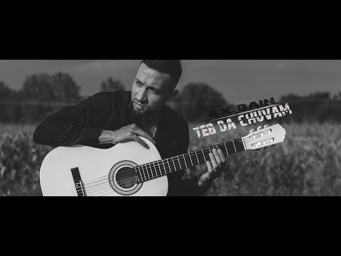 AX Dain - Teb Da Chuvam / Теб Да Чувам (Official Video)