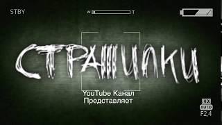 4 Самых Жутких и Мерзких Видео с Чёрного Интернета