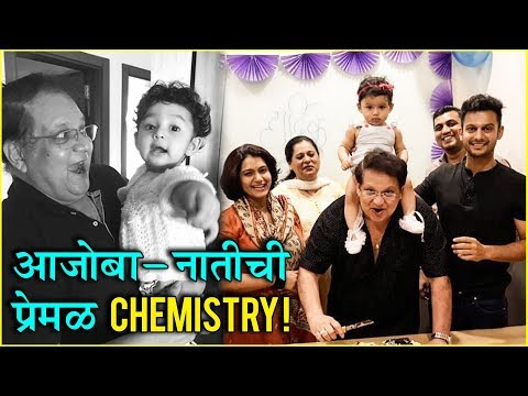 JIza | जिजा आणि महेश कोठारेंची मस्ती! | Mahesh Kothare, Adinath Kothare, Urmila Kothare