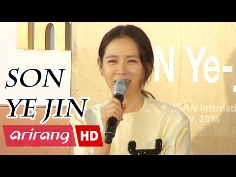 Showbiz Korea _ BIFF(부산국제영화제) _ SON Ye-jin(손예진) Interview