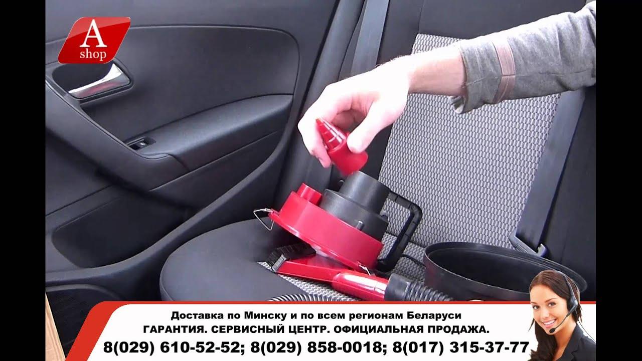 Самодельный пылесос для автомобиля 4