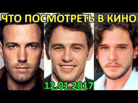 Рай фильм Кончаловского 2017  Онлайн кинотеатр Живое