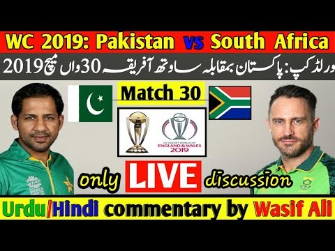 Crictales Live Cricket Streaming || Live Analysis And Discussion By Wasif Ali 23-6-2019