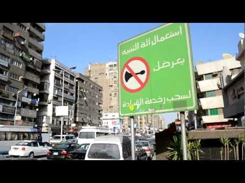 Most-ignored Cairo street sign ever