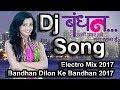 Bandhan Dilon Ke Bandhan Electro dj mix song 2017