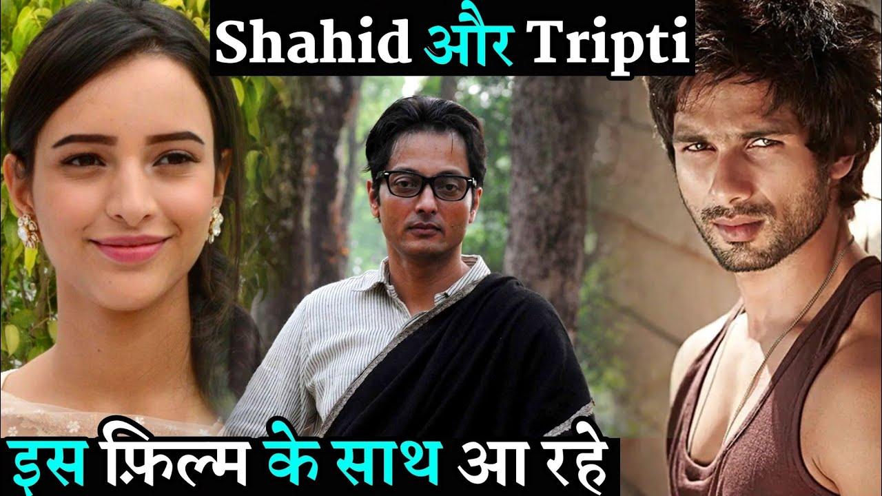 Shahid Kapoor Join Tripti Dimri For Sujoy Ghosh's Next Film