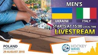 Ukraine v Italy | 2018 Men's Hockey Series Open | FULL MATCH LIVESTREAM