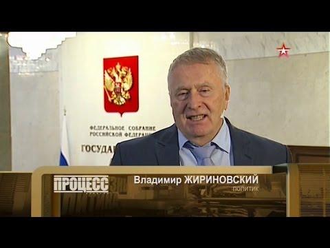 Жириновский про тайное