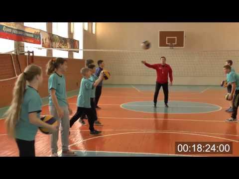 Видео урок физкультуры волейбол