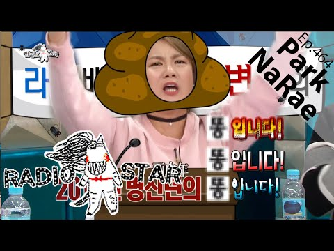 "[RADIO STAR] 라디오스타 - Park Na-rae said ""I'm poop!"" 20160203"