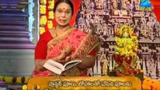 Gopuram - Watch Full Episode 1002 of 12th March 2013