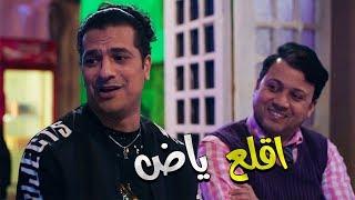 10 دقايق من الكوميديا مع النجم مصطفى أبو سريع 😂😂 اخته عملت معاه الصح 😎💪