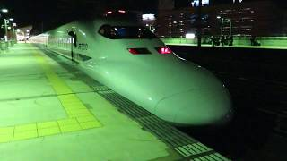 JR西日本700系3000番台 B4編成 (こだま673号名古屋行き) 三河安城発車
