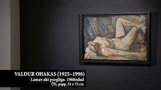 Valdur Ohakas. Lamav akt peegliga. 1960ndad