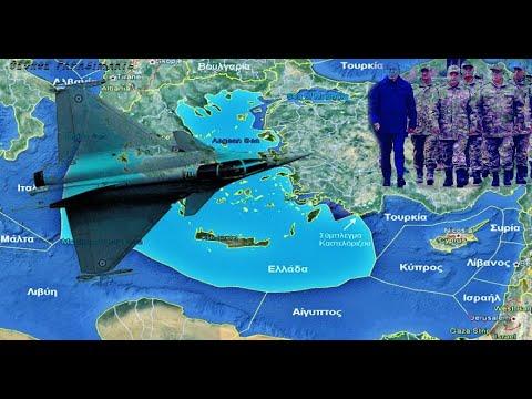Εξελίξεις στην οριοθέτηση ΑΟΖ Τουρκίας - Αιγύπτου βλέπει ο Ακάρ - Ειδήσεις