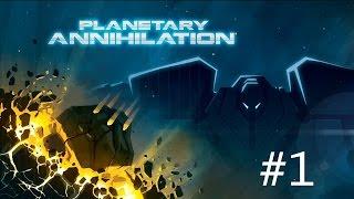 Planetary annihilation - галактическая война! #1 Сразу на столицу!