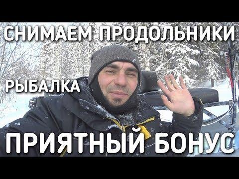 экстрактор для рыбалки своими руками видео