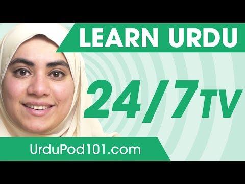 Learn Urdu 24/7 with UrduPod101 TV