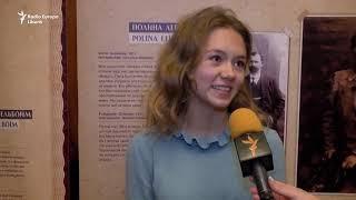 "Download Video Lansarea expoziției ""Albumul de Familie Moldovenesc-Evreiesc"" MP3 3GP MP4"