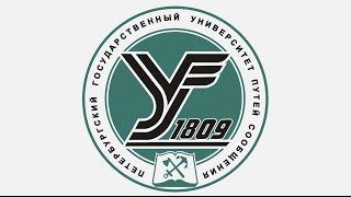 «Высшая школа «Стандарт магистерских программ»