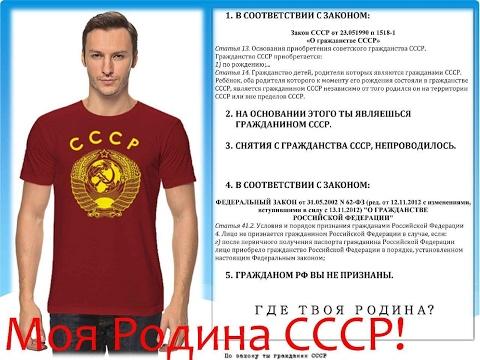 Гражданин СССР против сотрудника МВД РФ.