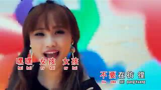 Mandarin Love Song