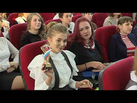 В администрации округа чествовали лучшую молодежь Уссурийска