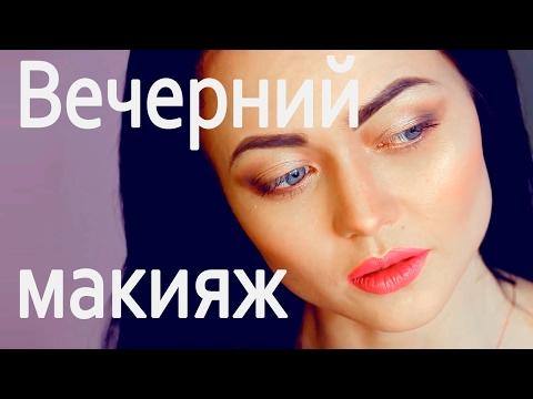 ♥ Красивый Восточный Макияж Глаз ❣ YourBestBlog