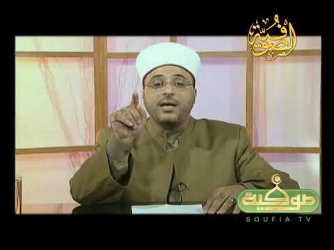 محمد أفضل العالمين   الدكتور محمد العايدي  ح6 ج1