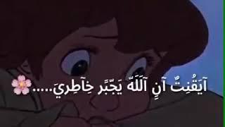 انشودة ايقنت أن الله يجبر خاطري ..\\منصور السالمي
